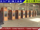 欢迎您-重庆公交站台价格