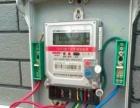 电路安装/维修 电工24小时上门维修电路没电 跳闸