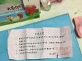 华为mate7土豪金,64g高配版双卡双待