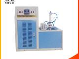 批量生产橡胶脆性温度测定仪,温度稳定,制冷效果好