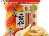 旺旺雪饼仙贝520g袋非油炸米果饼干糕点 膨化食品批发