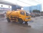 青岛市北区管道清理 化粪池清理 马桶堵塞疏通 抽粪下水道疏通