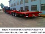 上海到惠州貨車出租-金華回頭車-平度回程車電話