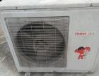 海尔3P冷暖柜机 95成新 门店可现试机!