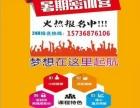 郑州名子教育数理化速记提高班