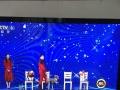九成新50寸液晶电视