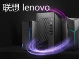 重庆联想ibm服务器维修服务站 开机报错开机不进系统