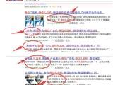 2016陕西微信广告植入推广软件