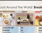 听学练结合美国英语课堂,晋城在线美国外教留学英语辅导