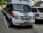 深圳转运重症病人回外省的救护车出租香港病人出入境救护车出租