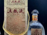 通辽1995茅台酒回收2500生肖回收