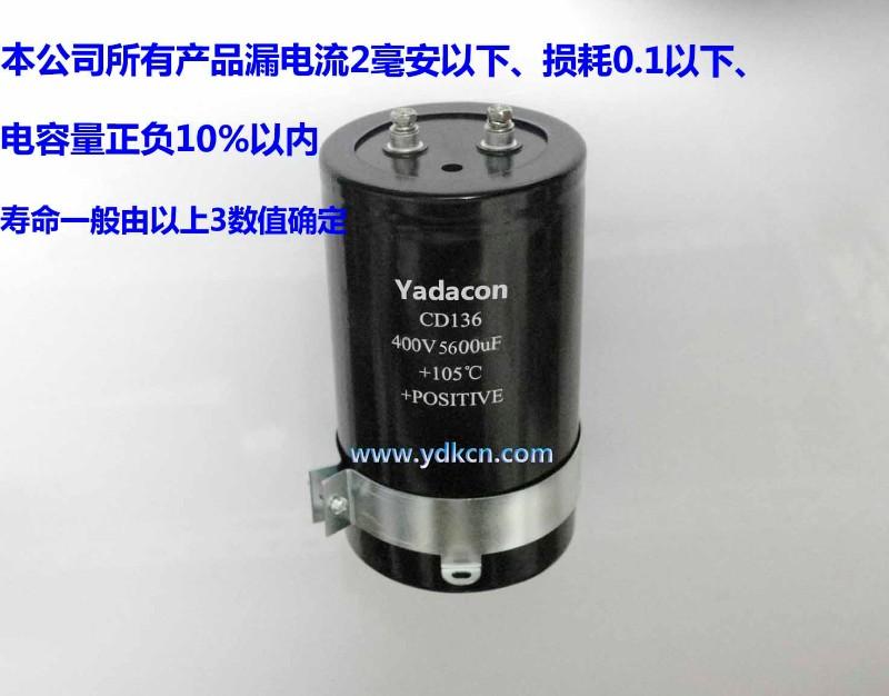 400V 5600UF电解电容 400V 5600UF电容