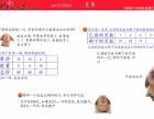 小学6年(下) 初1(下) 寒假数学预习班