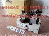 珠海冲床防震脚,广锻湿式铜基片-大量批发VS12-760油泵