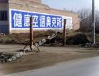 郑州墙体广告新郑涂料广告新密墙壁广告登封油漆广告