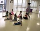 苏州心合舞培训中心开始招生啦18.8一个月啦