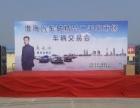 徐州舞台灯光音响演出设备租赁