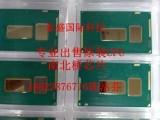 供应SR2ZV原装原球 Intel笔记本CPU 全新现货