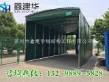 上海崇明区定做伸缩移动遮阳棚推拉雨棚活动蓬仓储雨蓬厂家直销