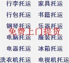 上海蚂蚁搬家打包公司上门提货打包