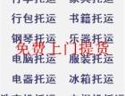 上海蚂蚁同城搬家服务公司