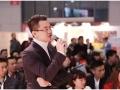 中国社交电商联盟 人物报道 丰小为