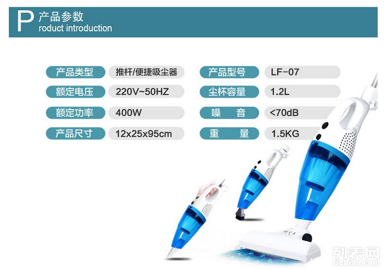 南京顺衣神器厂家 吸尘器 手持便携式 推杆吸尘机多少钱