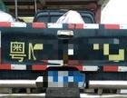 中兴田野皮卡 2002款 2.2 手动 两驱普通型 蓝