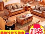 厂家批发藤家具 藤沙发 藤餐桌 藤椅 吊篮,沙发