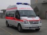 赤峰120长途送病人 运病人去北京