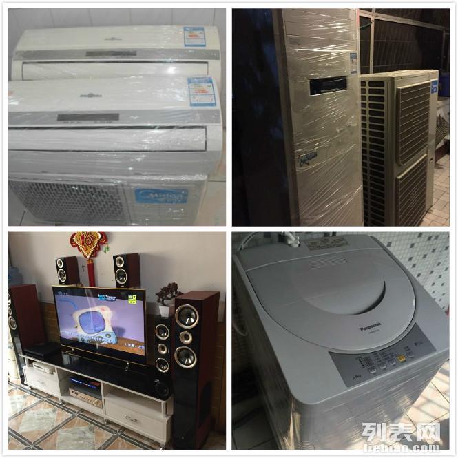 个人卖了房 转让全套全新居家全新家私 家用电器 IBM