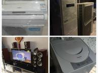 个人离深转让七台空调 液晶电视 四核电脑 冰箱 洗衣