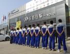 天津大港专业维修汽车 保养汽车 24小时救援