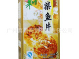 柴鱼片 朱师傅柴鱼片 250g/盒 烘焙原料 干鱼片(花鲣鱼)正
