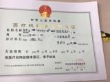 青岛市城阳区专业办理护理站