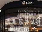 湛江咖啡馆装修、美容院、商场超市、办公楼设计装修