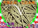 小额低价批发 550军规户外七芯7芯伞绳 晒衣绳涤纶 户外绳子闪