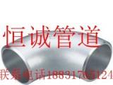 316不锈钢无缝弯头生产厂家