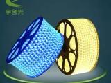 热卖交流36V工程灯条 工地塔吊机器警示防水照明灯带