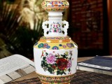 陶瓷酒瓶3斤装 酒瓶批发定制结婚送礼家居饰品节日礼品瓷酒具套装