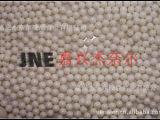供应机械及行业设备    传质设备   ¢16mm氧化铝陶瓷球