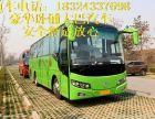 长兴到儋州客车直达在哪里可以上车票价多少?