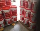 廣東供應愛迪斯HC-39 背涂膠瓷磚強力粘結劑