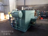 新时代含油污水处理设备厂家直供