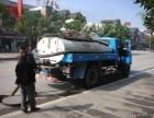 厦门岛内外专业疏通下水道 清洗管道 清理化粪池 高压清洗管道