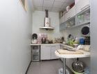 (购房网)东港学区华乐海昌纯南向两室 精装修 视野采光好