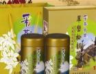 茗山国际茶业 茗山国际茶业诚邀加盟