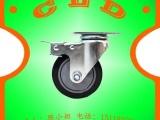 供应平板万向带刹车脚轮 工业脚轮 精益管