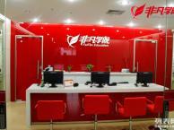 上海美术培训 素描 色彩学校