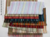 棉复古中国风民族风搂空提花条子布 服装家居家纺面料 22色